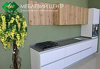 Кухня Наоми