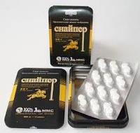 """Капсулы для потенции """"Снайпер""""- препарат для повышения потенции (12шт)"""