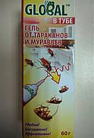 GLOBAL (ГЛОБАЛ) гель от тараканов и муравьев, 60 г