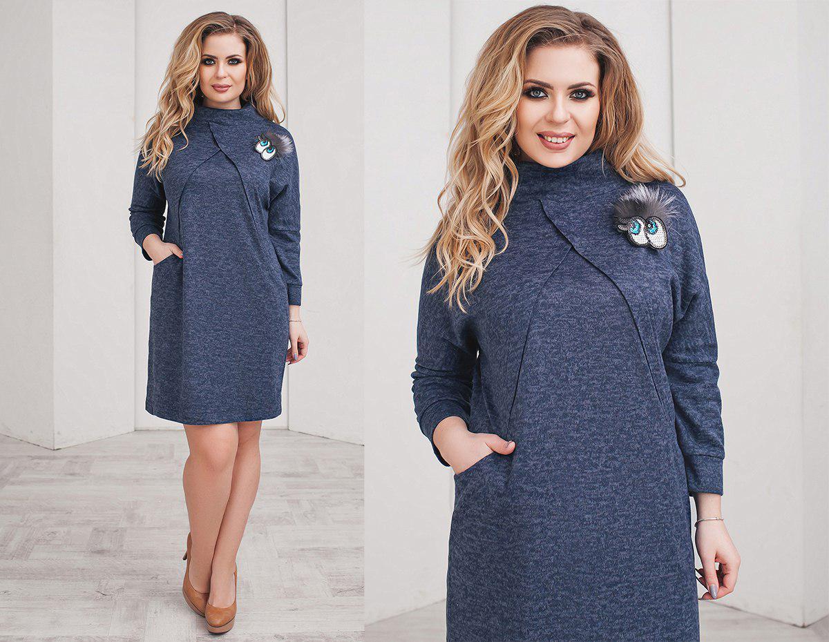 31dda5c943c9572 Платье теплое, ровного, свободно кроя, с длинным рукавом, меланж, три цвета