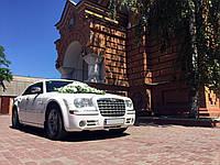 Прокат авто на свадьбу Белый Chrysler 300c