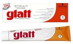 Glatt Kit 1 Набор для выравнивания волос 80 мл