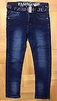 Джинсовые брюки для мальчиков оптом, F&D, 134-164 рр., арт. F212, фото 1