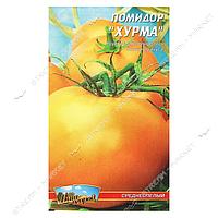 Семена помидора Хурма 0, 1гр