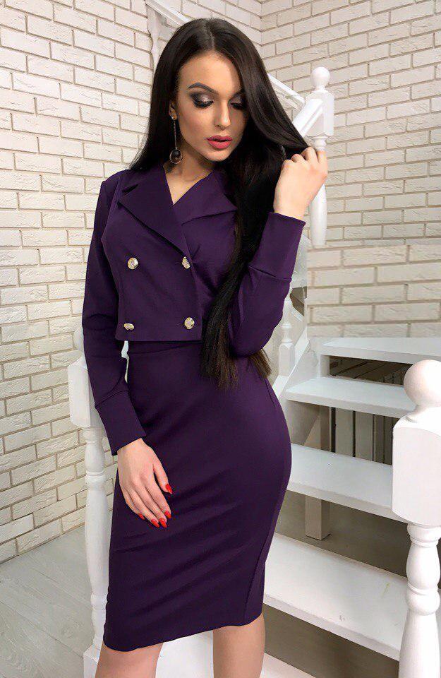 968b61a4778 Молодежный юбочный костюм юбка карандаш и пиджак