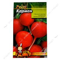Семена редиса Кармен 4гр