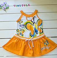 Летний сарафанчик  для девочки 2-3 лет, фото 1