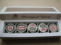 Подарочный набор для всех праздников из 5 конфет.