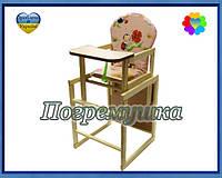 Детский стульчик для кормления Natalka - Пчелки ( Розовый цвет)