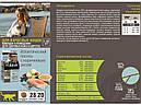 Сухий корм для дорослих котів Pronature Holistic Adult з атлантичним лососем і коричневим рисом 340 гр, фото 2