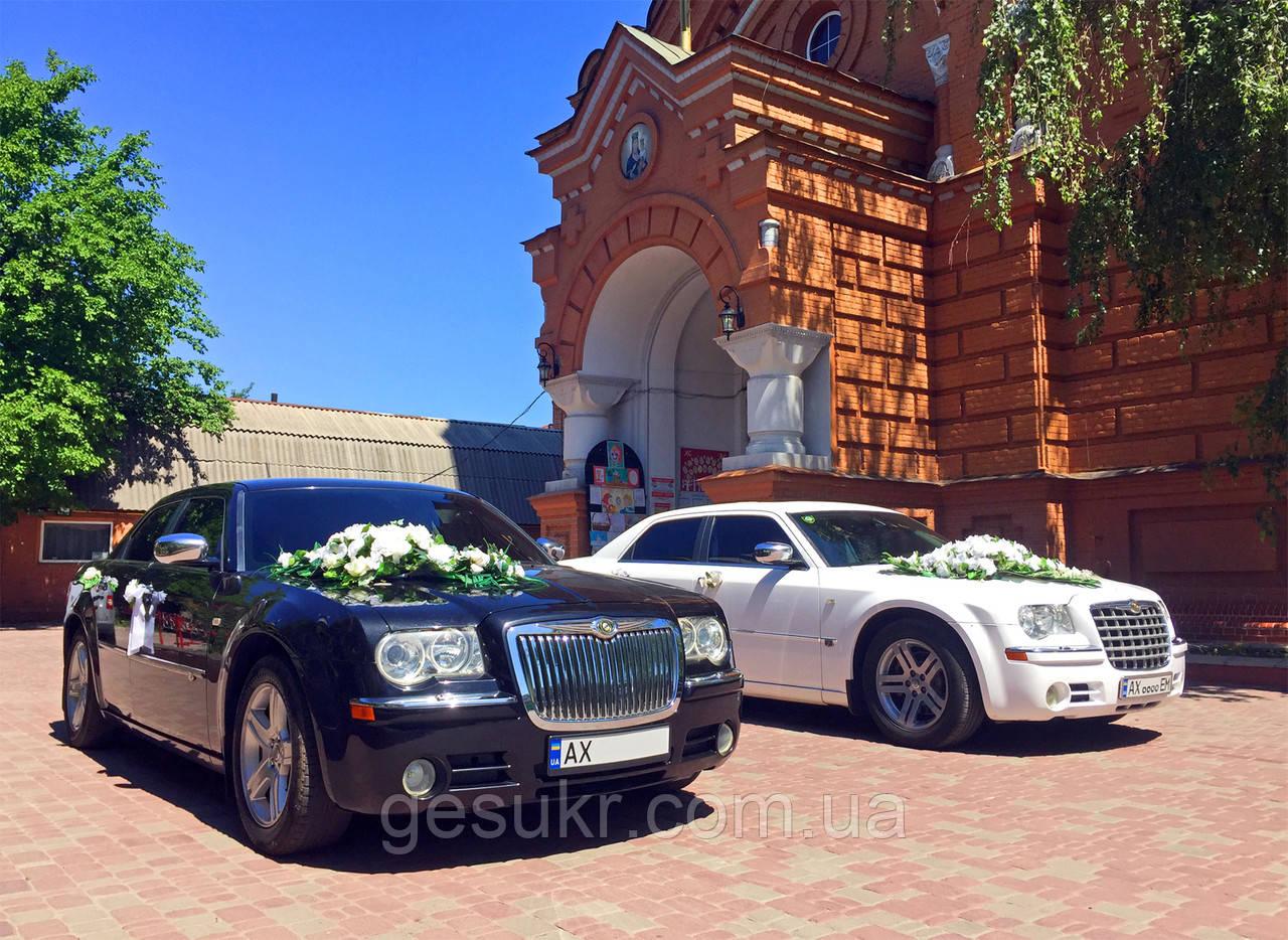 На Свадьбу Машина - Chrysler 300c