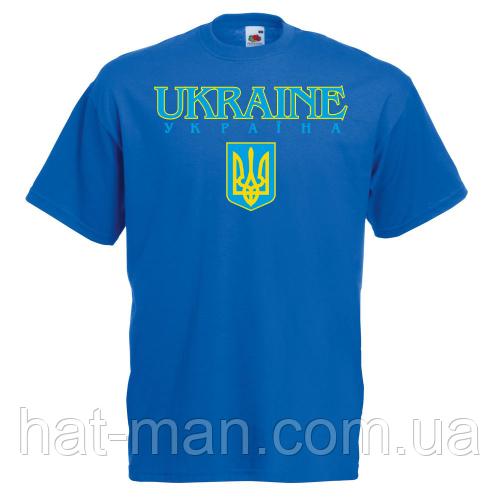 "Патріотична футболка ""Ukraine, герб"""