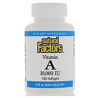 Витамин А, Natural Factors, 10000 мг, 180 капсул