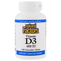 Витамин D3 для детей (клубника), Vitamin D3 for Kids, Natural Factors, 100 таблеток