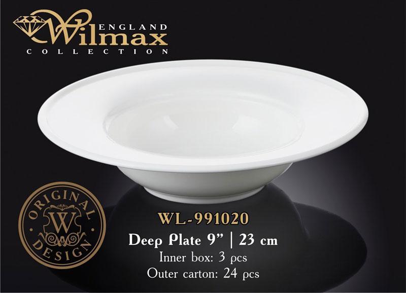 Тарелка глубокая Wilmax 991020