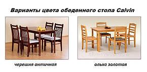 Стол обеденный Calvin черешня античная (Halmar ТМ), фото 2