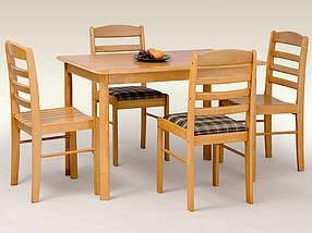 Стол обеденный Calvin ольха золотая (Halmar ТМ)