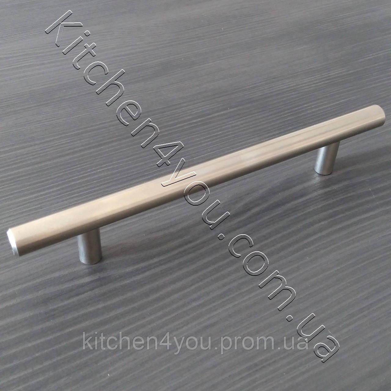 Рейлинговая ручка MAR 12/352 мм. сатин