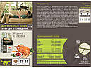 Сухий корм для дорослих котів Pronature Holistic Adult з індичкою і журавлиною 5,44 кг, фото 2