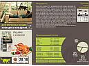 Сухой корм для взрослых котов Pronature Holistic Adult с индейкой и клюквой 340 гр, фото 2