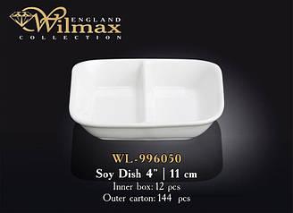 Емкость для соуса Wilmax 996050
