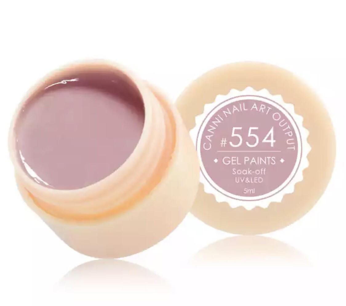 Гель-краска CANNI 554 (розовое какао), 5 мл