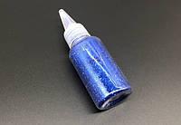 Глиттер голубой (декоративные блёстки ) 25 гр