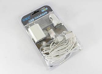 Универсальный портативный адаптер Mobi charger MX-C12 12 12in1 Long (Блистер, Белый)