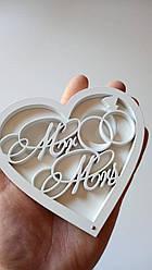 """Деревянная коробочка для свадебных колец, белая, """"Сердце1"""""""