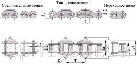 Цепи ТРД 38-4000-1-1-6-4, фото 2