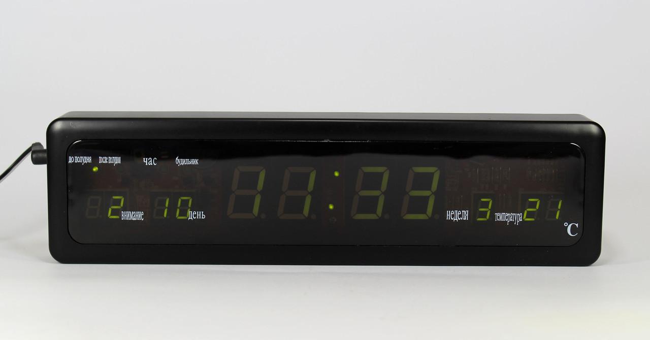 Часы CX 808 green