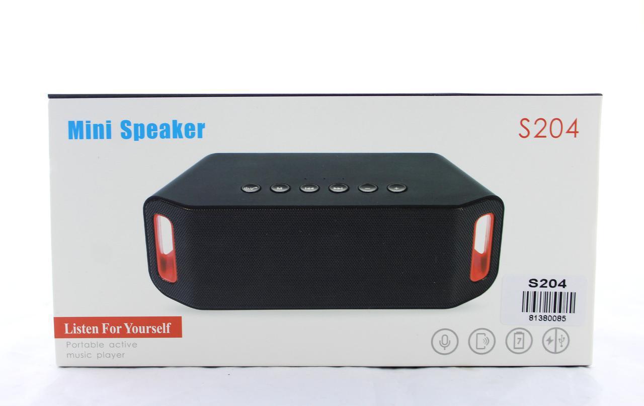 Портативная колонка SPS S204 (0085) с поддержкой Bluetooth