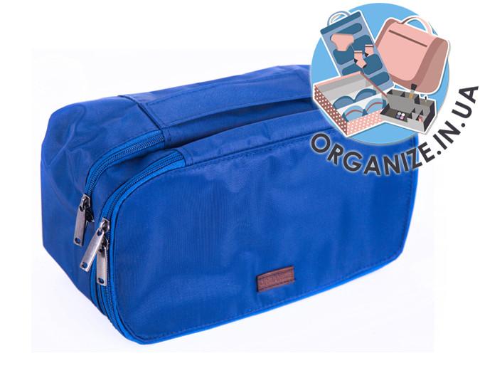 Двухуровневый дорожный органайзер ORGANIZE (синий)
