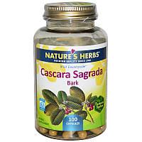 Каскара саграда, Cascara Sagrada, Nature's Herbs, 100 капсул