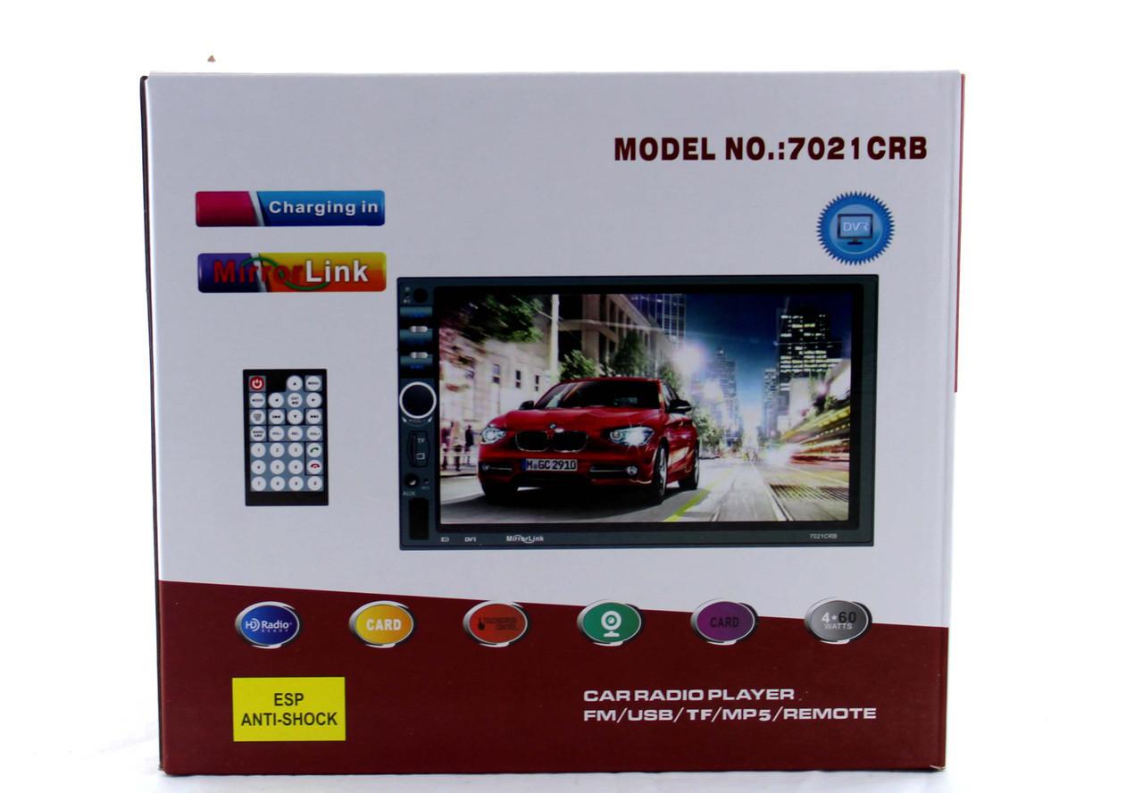 Автомагнитола 2Din  MP3 7021 USB/ SD / Bluetooth с пультом на руль
