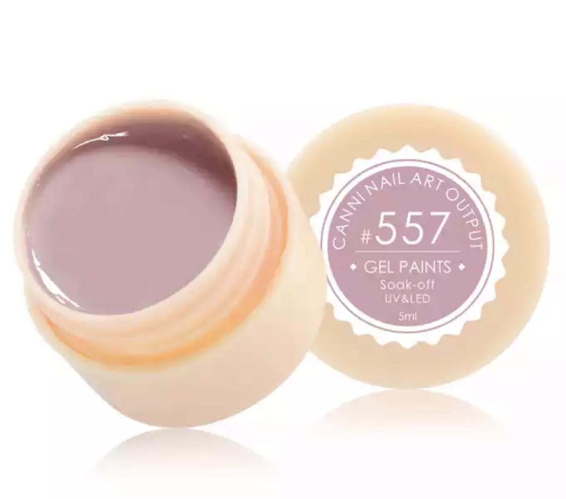 Гель-краска CANNI 557 (какао), 5 мл
