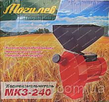 Кормоизмельчитель Могилев МКЗ-240 (зерно+початки кукурузы)