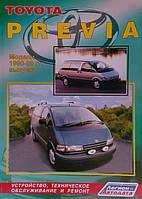 TOYOTA PREVIA Моделі 1990-1999 рр. Пристрій, технічне обслуговування та ремонт, фото 1