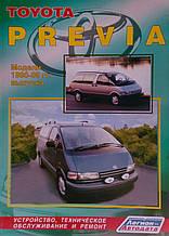 TOYOTA PREVIA   Модели 1990-1999 гг.   Устройство, техническое обслуживание и ремонт