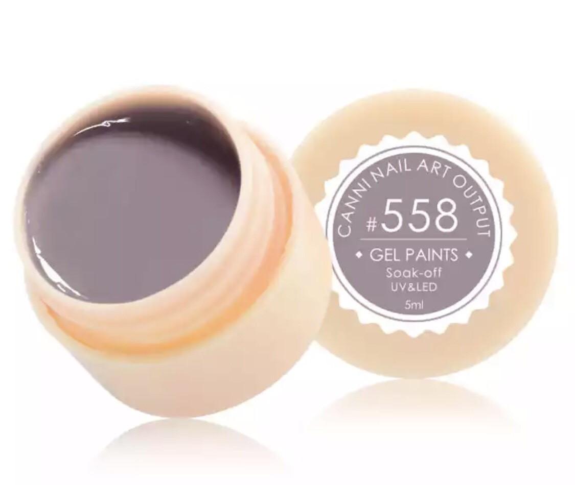 Гель-краска CANNI 558 (лилово-серый), 5 мл