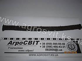 Набивка сальниковая 12 х 12 , арт. АПР-31