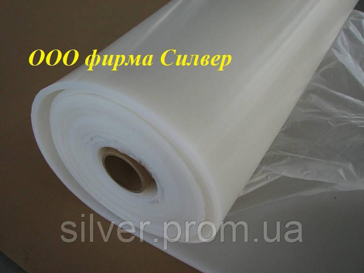 Резина термостойкая пищевая (+250гр. С)