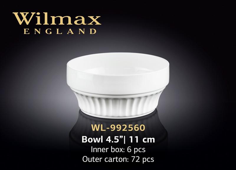 Салатник Wilmax 992560