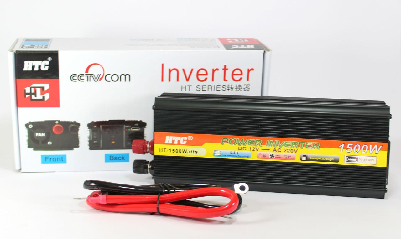 Преобразователь AC/DC 1500W SSK UKC - EH / Инвертор / преобразователь / автомобильный инвертор