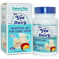"""Nature's Plus, """"Скажите «да» молочным продуктам"""", 50 жевательных таблеток"""