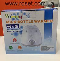 Подогреватель детского питания и бутылочек Yummy milk bottle warmer YM-18B