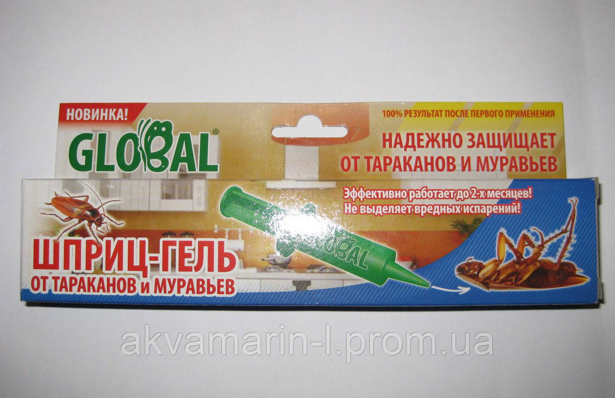 Гель GLOBAL (ГЛОБАЛ) от тараканов и муравьев, 40 г