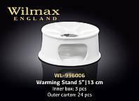 Подставка для подогрева Wilmax 996006