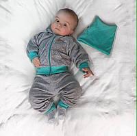 Спортивный велюровый костюм на мальчика Favorite 6-18 месяцев