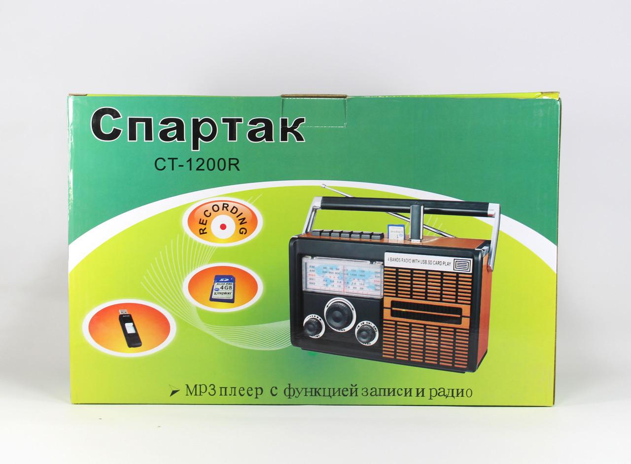 Радиоприемник «Спартак» CT 1200